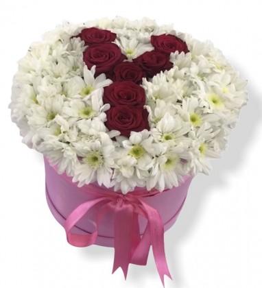 Aşkımın Baş Harfi Papatya ve Güller